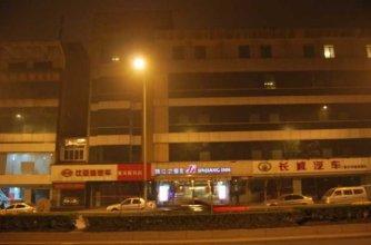 Jinjiang Inn Chongqing Eling P
