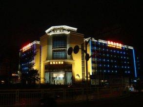 Shenzhen Airport Hotel, Baoan
