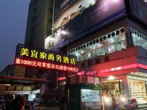 Meiyijia Business Hotel Xinxiang Pingyuan Road