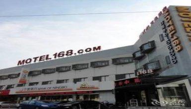 Motel 168 Shanghai Jiading Bole Road Branch