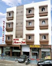 Hotel Aiwan-e-Shahi