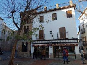 Apartamentos Puerta Nueva Albayzín