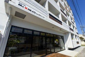 Mr.KINJO in ISHIKAWA inter