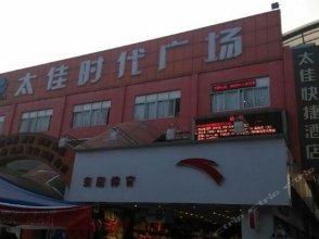 Taijia Express Hotel