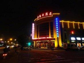 Holiday Inn Express Shanghai Kangqiao