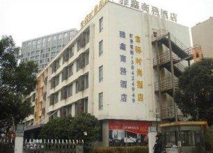 Greentree Inn Pudong Expo Village