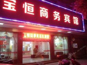Yangshan Baoheng Business Hotel