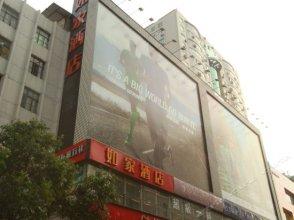 Home Inn Chengdu Chunxi Road Pedestrian Street Center