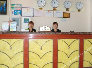 GreenTree Inn Zhangjiakou Xuanhua Bus Station Shell Hotel