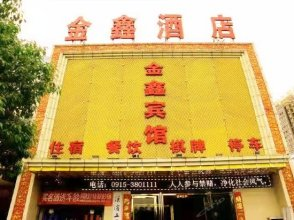 Ankang jinxin Business Hotel