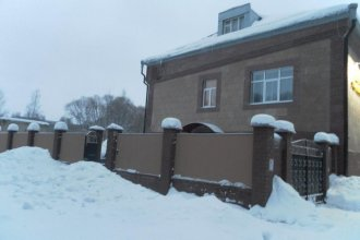 Neolit Guest house