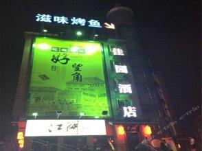 Jiayuan Holiday Hotel Chengdu Jiuyanqiao Chuanyin
