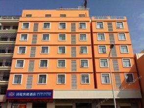 Hanting Hotel (Sanya Bay)
