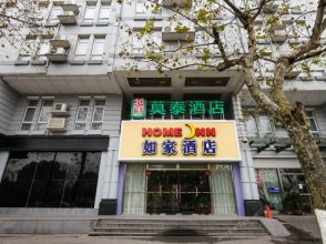 Motel 168 Suzhou Ping Qi Road Inn