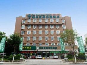 GreenTree Inn Tianjin WuQing YonGYAng (W) Road Renmin Hospital Express Hotel