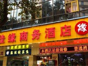 Liwan Jiayuan Hotel
