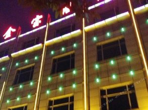 Jinbao Hotel