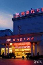 Vienna Hotel Xiamen Railway Station