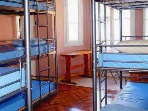 Altea Hostel - Hostel