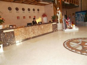 Sheng Shi Jin Hua Hotel