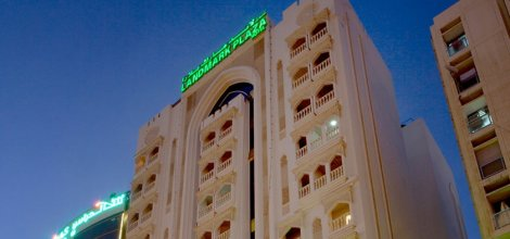 Landmark Plaza Baniyas