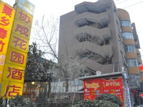 Xi'an Xiecheng Garden Hotel