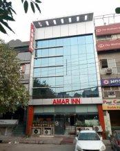 Amar Inn