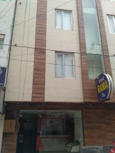 Hotel Rama Deluxe Paharganj