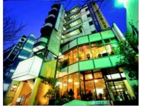 Hotel Maruji