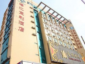 Haihui Baoli Hotel