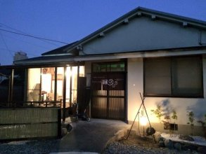 Guest house Enishi - Hostel