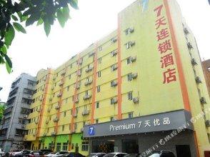 7 Days Inn Shenzhen Huaqiangbei Yannan Metro Station Branch