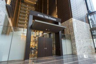 Hotel Villa Fontaine Grand Tokyo-Shiodome