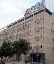 Jinjiang Inn Xiamen Jiageng Stadium Branch