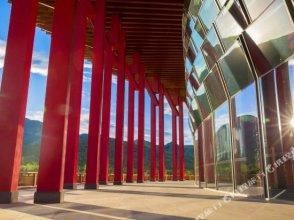 Beijing Yanqi Lake International Convention & Exhibition Center