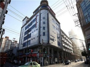 Hanting Shanghai Bund East Jinling Road Branch
