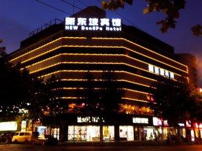 Hangzhou Xindopo Hotel