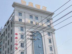 Zhongrui Boutique Hostel