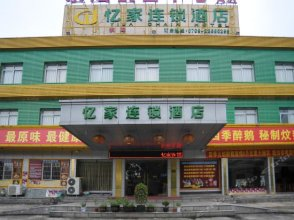 Yijia Express Hostel
