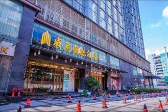 Guangzhou Lechang Vili Apartment