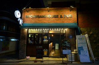 Michigan House & Pub - Hostel