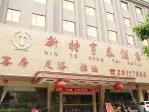 Xinte Hengtai Hotel
