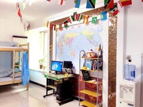 Xi 'an world so big youth hostel