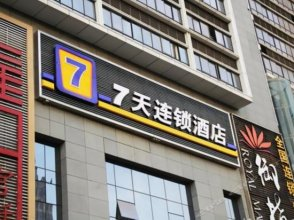 7 Days Inn (Xi'an Fengcheng 2nd Road City Library Metro Station)