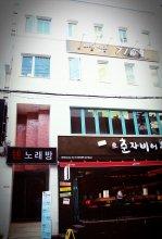 Guesthouse 710 in Haeundae - Hostel