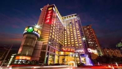 Shenzhen Century Kingdom Hotel, East Railway Station
