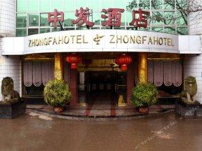 Zhongfa Hotel