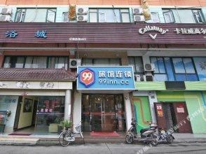 99 Inn (Shanghai Hongqiao Transportation Hub Exhibition Center branch)