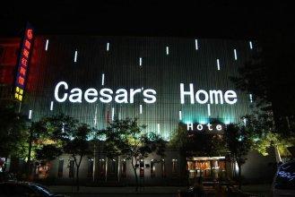 Caesar's Home Hotel - Beijing