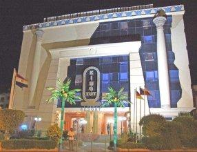 King Tut Aqua Park Beach Resort - All Inclusive